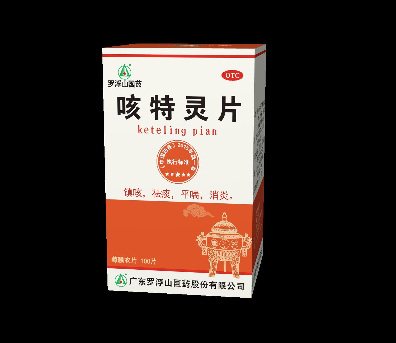 慢性支气管炎常用药物哪种好