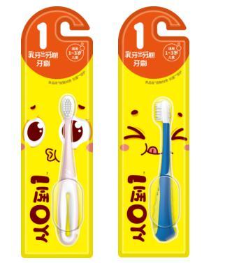 儿童牙刷哪个好