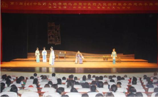 时珍500年,千人齐聚共赏黄梅戏《李时珍》