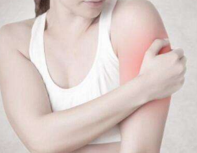 手臂风湿痛怎么办