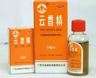广西玉林制药产品目录包含云香精吗