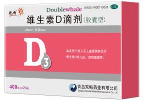 老年人补充维生素D