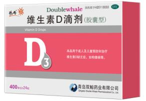 维D滴剂怎么给宝宝吃