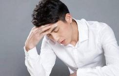 男性补精气神吃什么药好?这款是首选