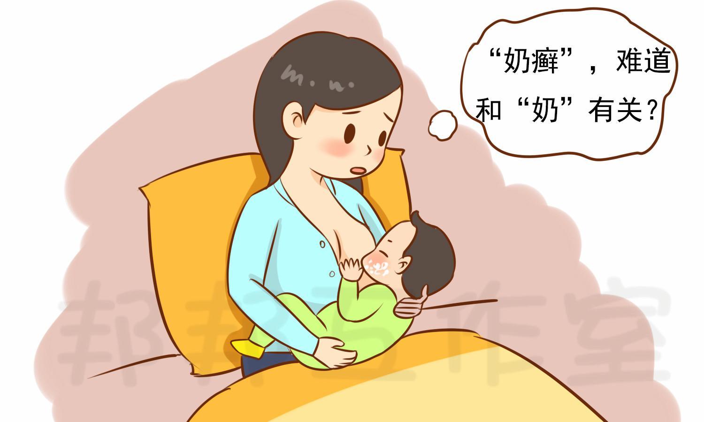 """医生说这是""""奶癣"""",难道和""""奶""""有关? 婴幼儿湿疹的诊断和治疗"""