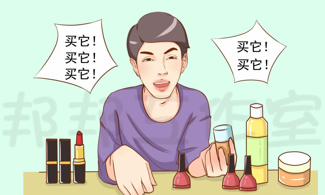 用化妆品过敏怎么办?