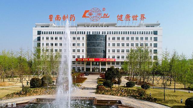 鲁南制药两项专利分别荣获中国专利银奖、中国专利优秀奖