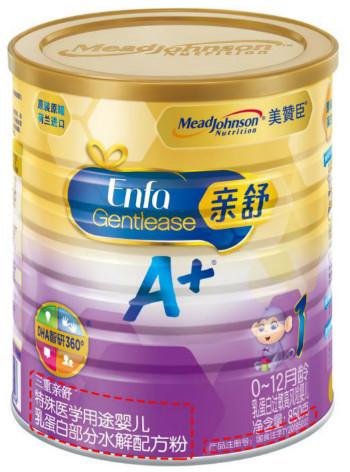 适合牛奶蛋白过敏宝宝食用的奶粉有哪儿些?
