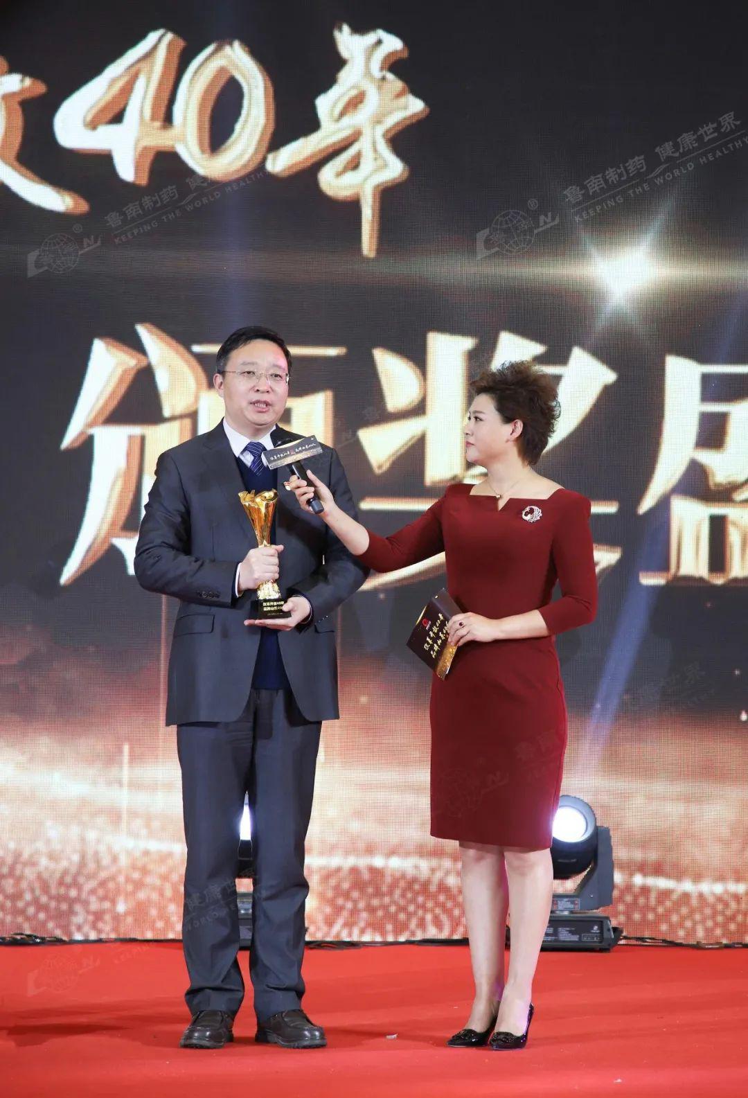 鲁南制药集团·从老yue厂到千亿鲁南   双创大咖