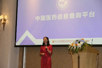 【不忘初心,砥砺前行】中国医药信息查询平台参加第二届医药新零售趋势