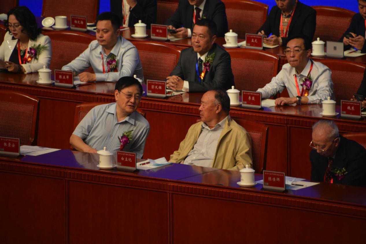 第十七届中国科学家论坛在京召开,青春宝抗衰老闪耀全场