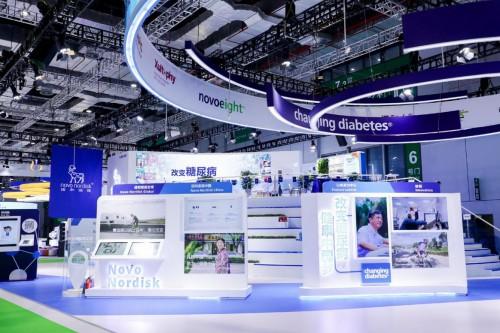 """携手共进、引领创新—诺和诺德在进博会宣布""""中国同创""""2.0计划"""