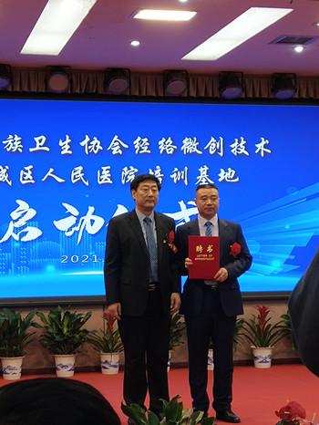 北京白广阔中医医学研究院倡导康复疗法,助力骨关节疾病患者解决病痛