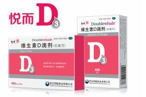 悦而维生素D3滴剂