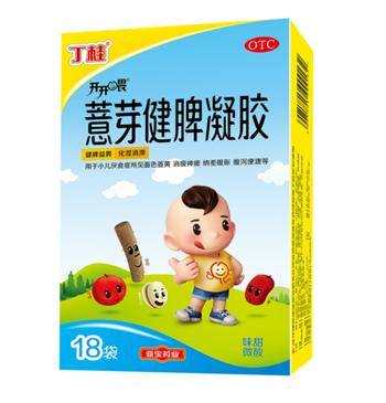丁桂薏芽健脾吃多久