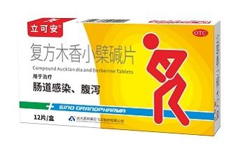 腹泻能用远大医药立可安吗?当然可以